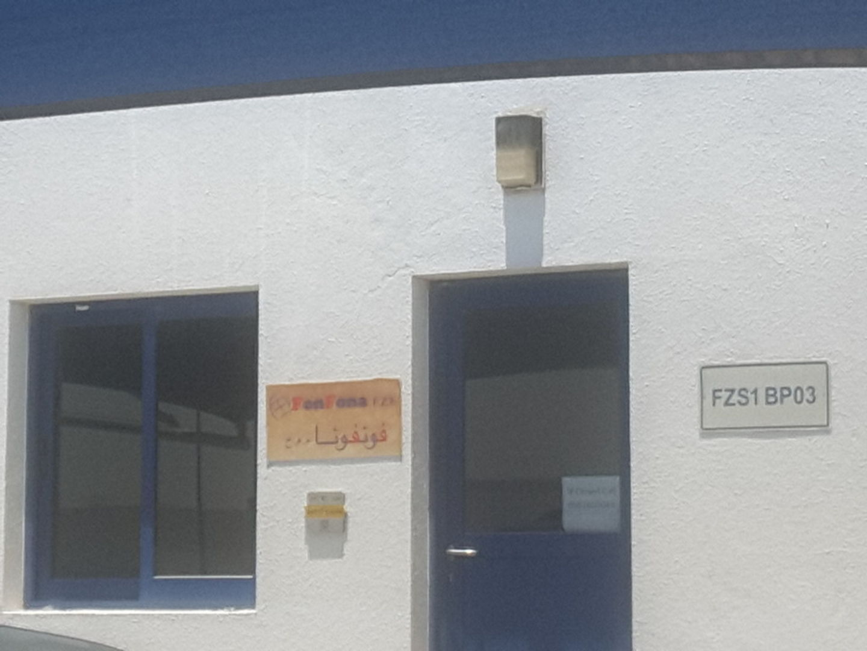 HiDubai-business-fonfona-fze-b2b-services-distributors-wholesalers-jebel-ali-industrial-2-dubai-2