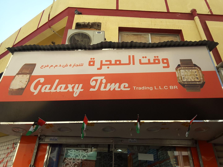 HiDubai-business-galaxy-time-trading-b2b-services-distributors-wholesalers-al-buteen-dubai-2