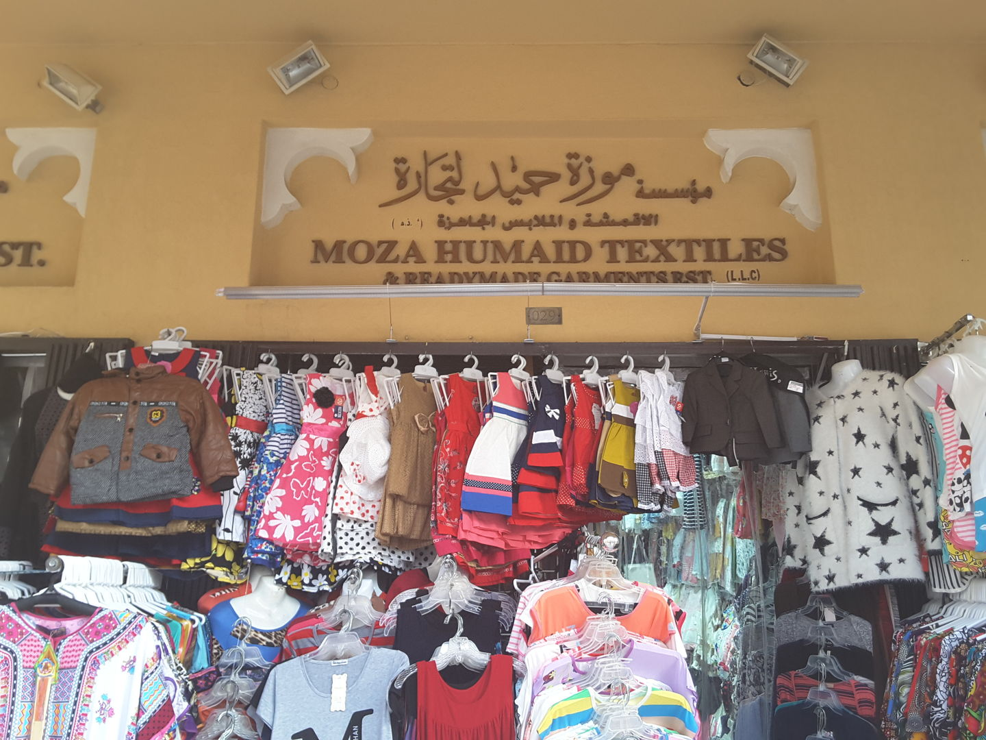 HiDubai-business-moza-humaid-textiles-shopping-apparel-naif-dubai-2