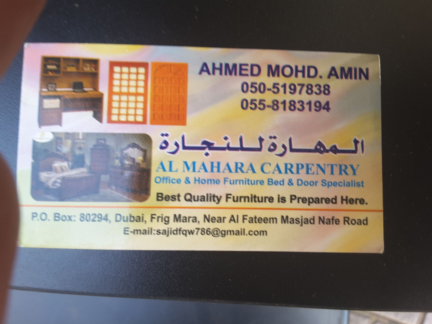 HiDubai-business-al-mahara-carpentry-home-hardware-fittings-al-murar-dubai-2
