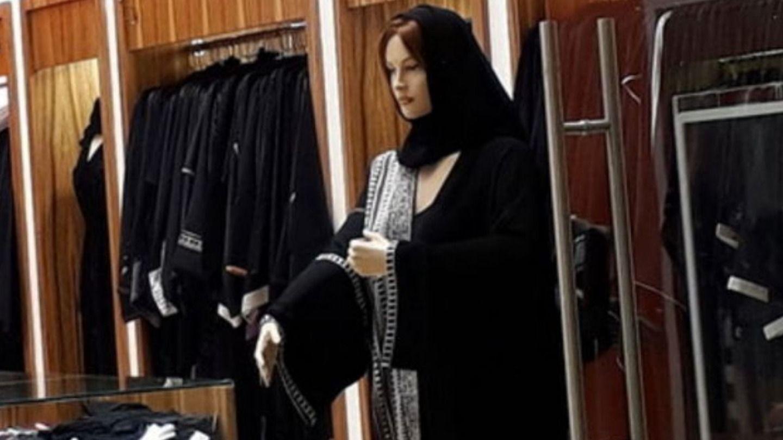 HiDubai-business-geelato-abaya-shopping-apparel-burj-khalifa-dubai-2
