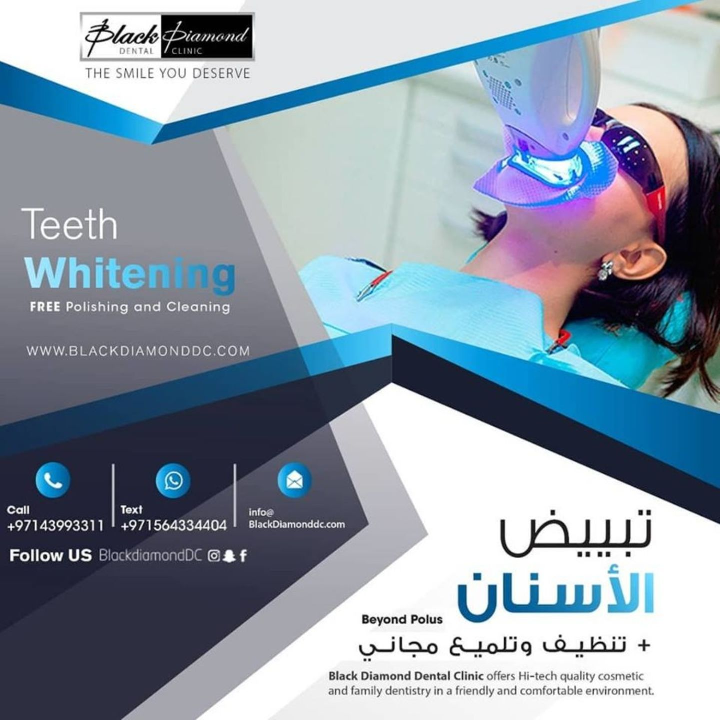 HiDubai-business-black-diamond-dental-clinic-beauty-wellness-health-specialty-clinics-dubai-internet-city-al-sufouh-2-dubai