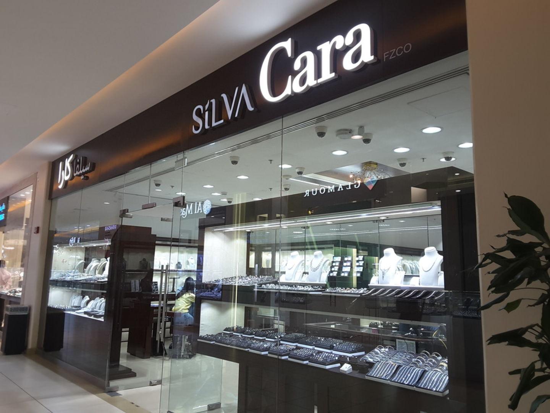 Silva Cara, (Jewellery & Precious Stones) in Al Quoz 3, Dubai