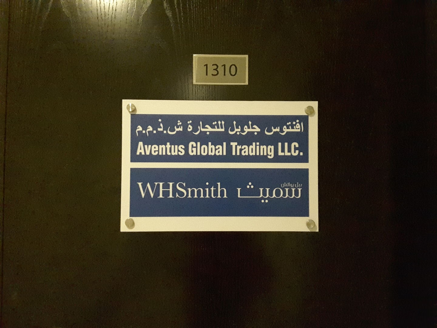 HiDubai-business-aventus-global-trading-b2b-services-distributors-wholesalers-tecom-al-thanyah-1-dubai-2