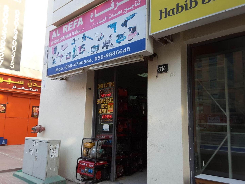 HiDubai-business-al-refa-building-equipment-rental-construction-heavy-industries-heavy-equipment-machinery-al-qusais-industrial-2-dubai-2