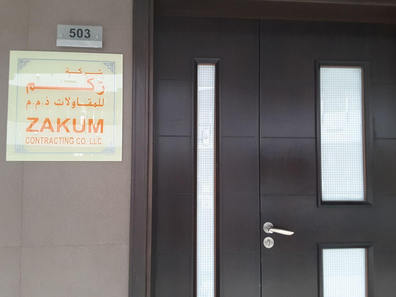 HiDubai-business-zakum-contracting-co-construction-heavy-industries-construction-renovation-al-barsha-1-dubai-2