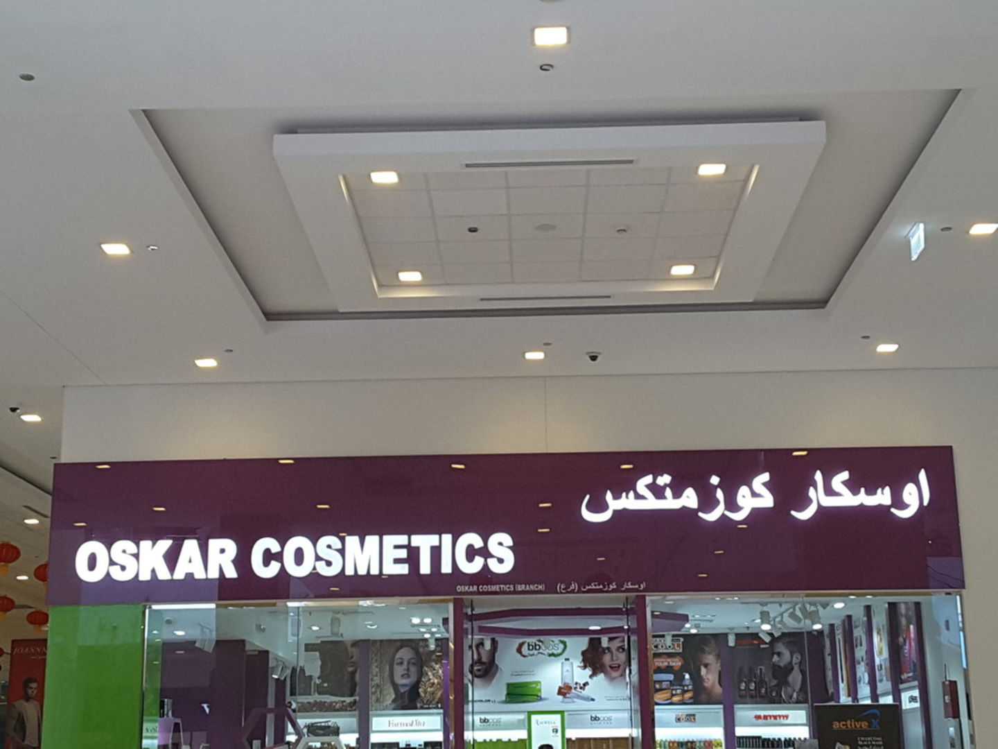 HiDubai-business-oskar-cosmetics-beauty-wellness-health-beauty-cosmetics-products-manufacturers-ras-al-khor-dubai-2