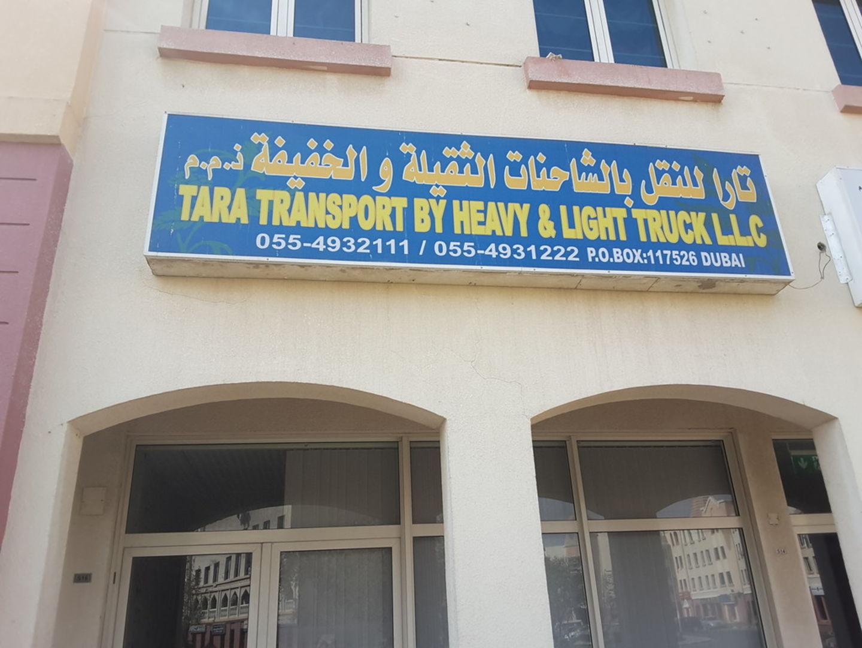HiDubai-business-tara-transport-by-heavy-light-trucks-transport-vehicle-services-heavy-vehicles-rentals-international-city-warsan-1-dubai-2