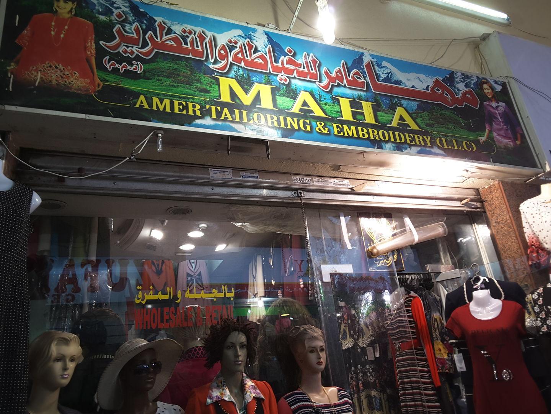 HiDubai-business-maha-amer-tailoring-and-embroidery-trading-shopping-apparel-al-sabkha-dubai-2