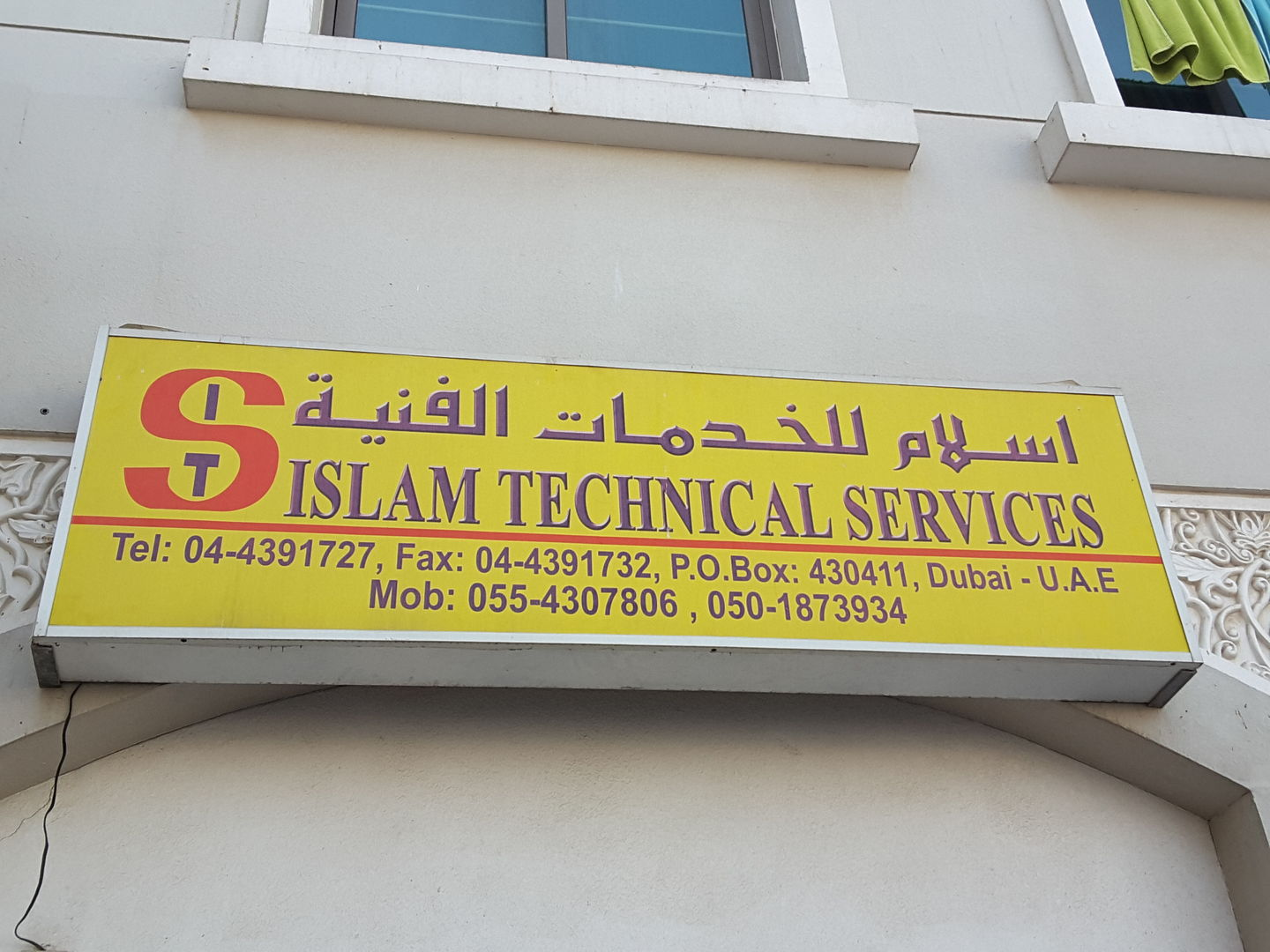HiDubai-business-islam-technical-services-home-cleaning-services-international-city-warsan-1-dubai-2