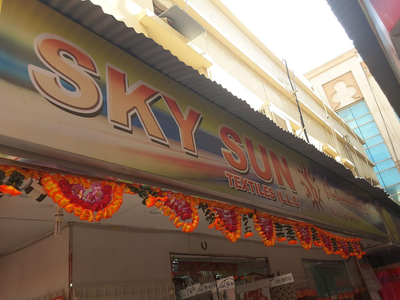 HiDubai-business-sky-sun-textiles-b2b-services-distributors-wholesalers-al-sabkha-dubai-2