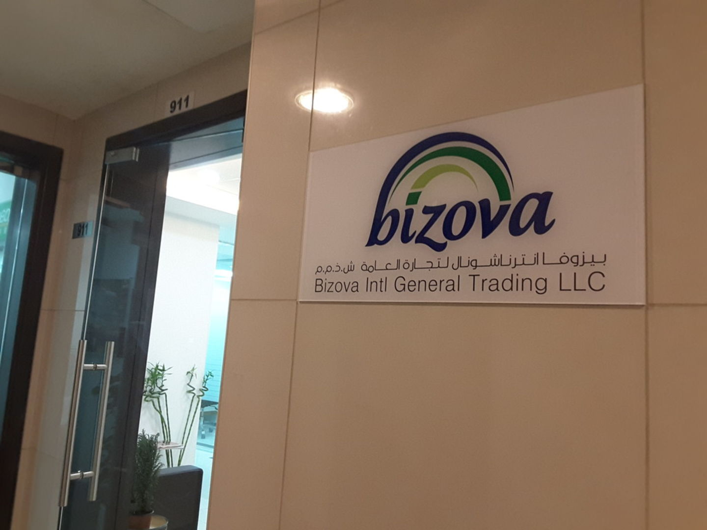 HiDubai-business-bizova-international-general-trading-b2b-services-distributors-wholesalers-business-bay-dubai-2