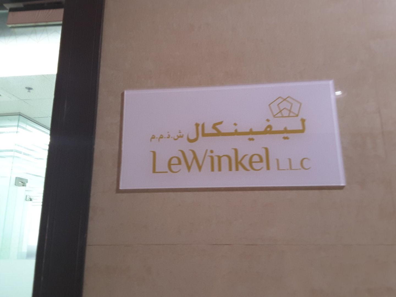 HiDubai-business-lewinkel-b2b-services-food-stuff-trading-ras-al-khor-dubai