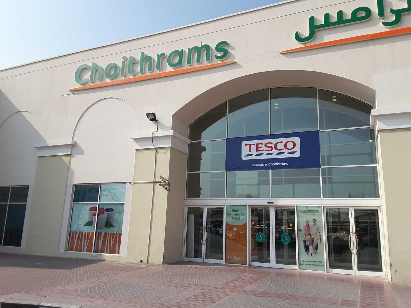 HiDubai-business-choithrams-food-beverage-supermarkets-hypermarkets-grocery-stores-green-community-dubai-investment-park-1-dubai-2
