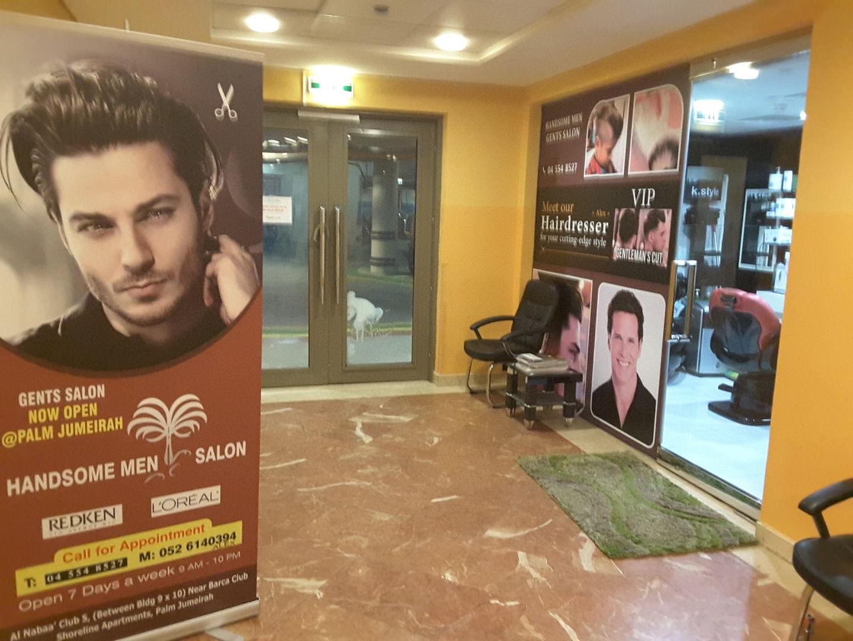 HiDubai-business-handsome-men-gents-saloon-beauty-wellness-health-beauty-salons-the-palm-jumeirah-nakhlat-jumeirah-dubai-2