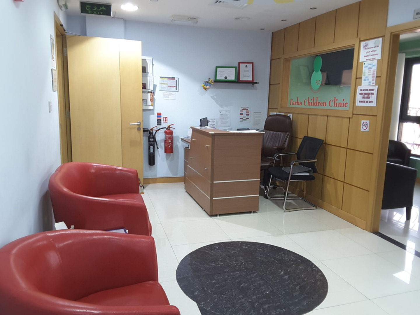 HiDubai-business-farha-children-clinic-beauty-wellness-health-hospitals-clinics-dubai-healthcare-city-umm-hurair-2-dubai-2