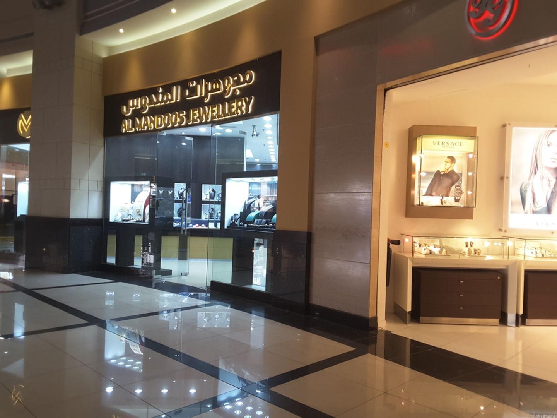 HiDubai-business-al-mandoos-jewellery-shopping-jewellery-precious-stones-al-mizhar-1-dubai-2