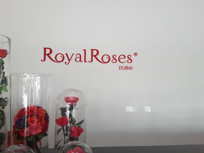 HiDubai-business-royal-roses-flowers-trading-home-gardening-landscaping-business-bay-dubai-2