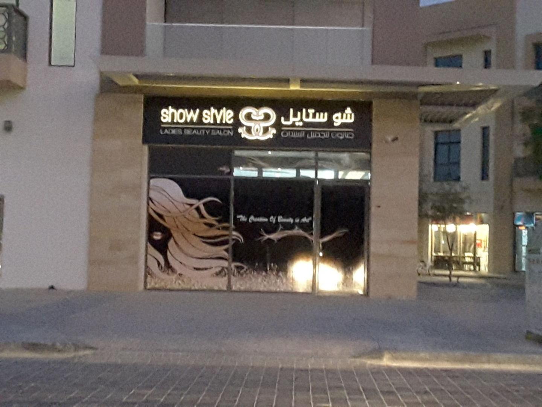 HiDubai-business-show-style-ladies-beauty-salon-beauty-wellness-health-beauty-salons-layan-community-wadi-al-safa-7-dubai-2
