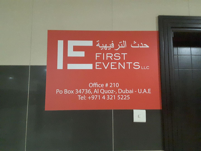HiDubai-business-first-events-b2b-services-event-management-al-quoz-1-dubai-2