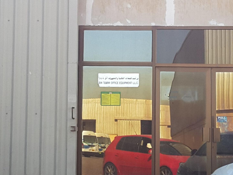 HiDubai-business-bin-tamim-office-equipment-supplies-b2b-services-printing-typing-services-dubai-investment-park-1-dubai-2