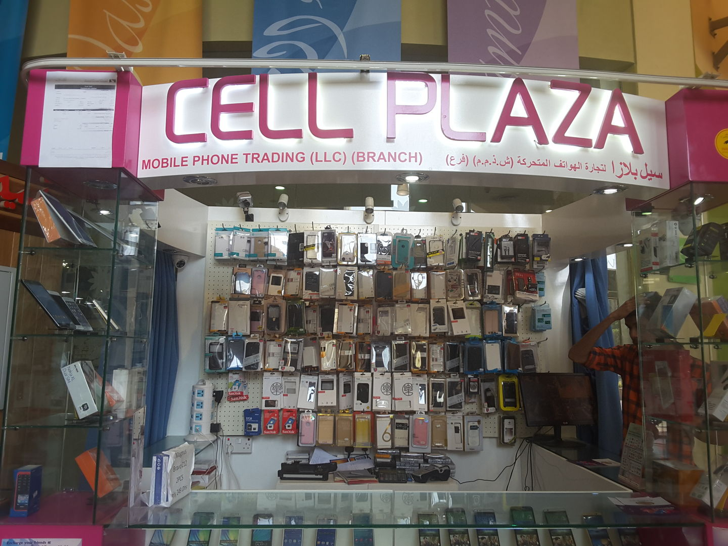 HiDubai-business-cell-plaza-mobile-phone-trading-shopping-consumer-electronics-green-community-dubai-investment-park-1-dubai-2