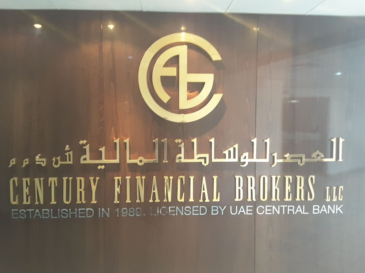 HiDubai-business-century-financial-brokers-finance-legal-financial-services-mankhool-dubai-2
