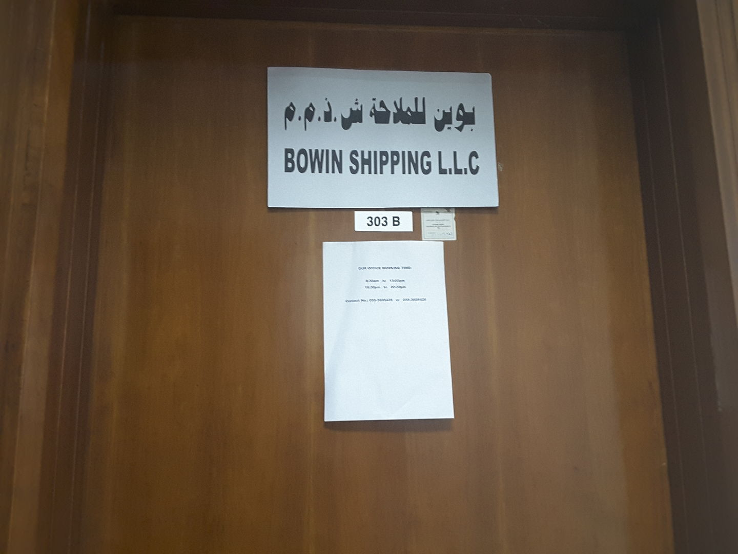 HiDubai-business-bowin-shipping-shipping-logistics-sea-cargo-services-baniyas-square-dubai-2