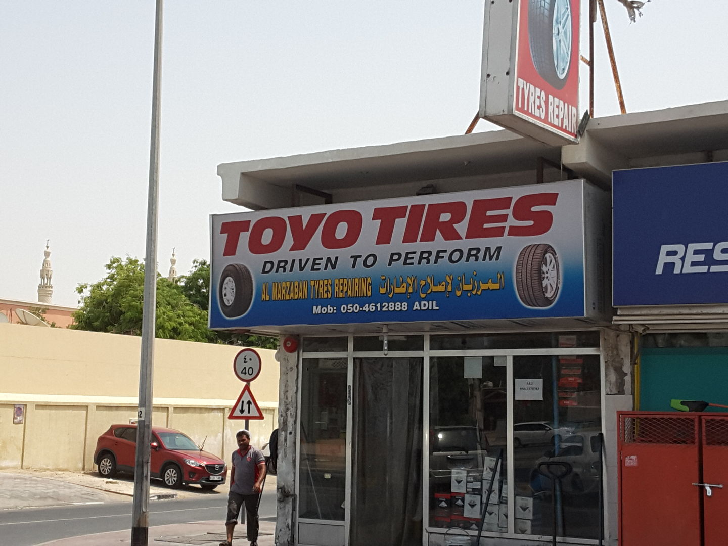 HiDubai-business-al-marzaban-tyres-repairing-transport-vehicle-services-car-assistance-repair-al-quoz-1-dubai-2