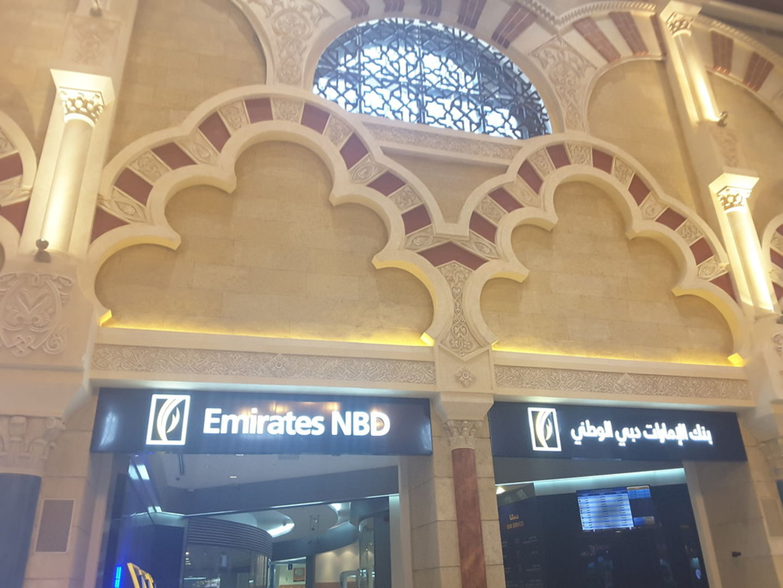 HiDubai-business-emirates-nbd-atm-cdm-finance-legal-banks-atms-ibn-batuta-jebel-ali-1-dubai-2