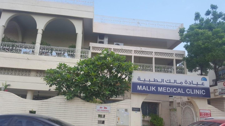 HiDubai-business-malik-medical-clinic-beauty-wellness-health-hospitals-clinics-al-baraha-dubai-2