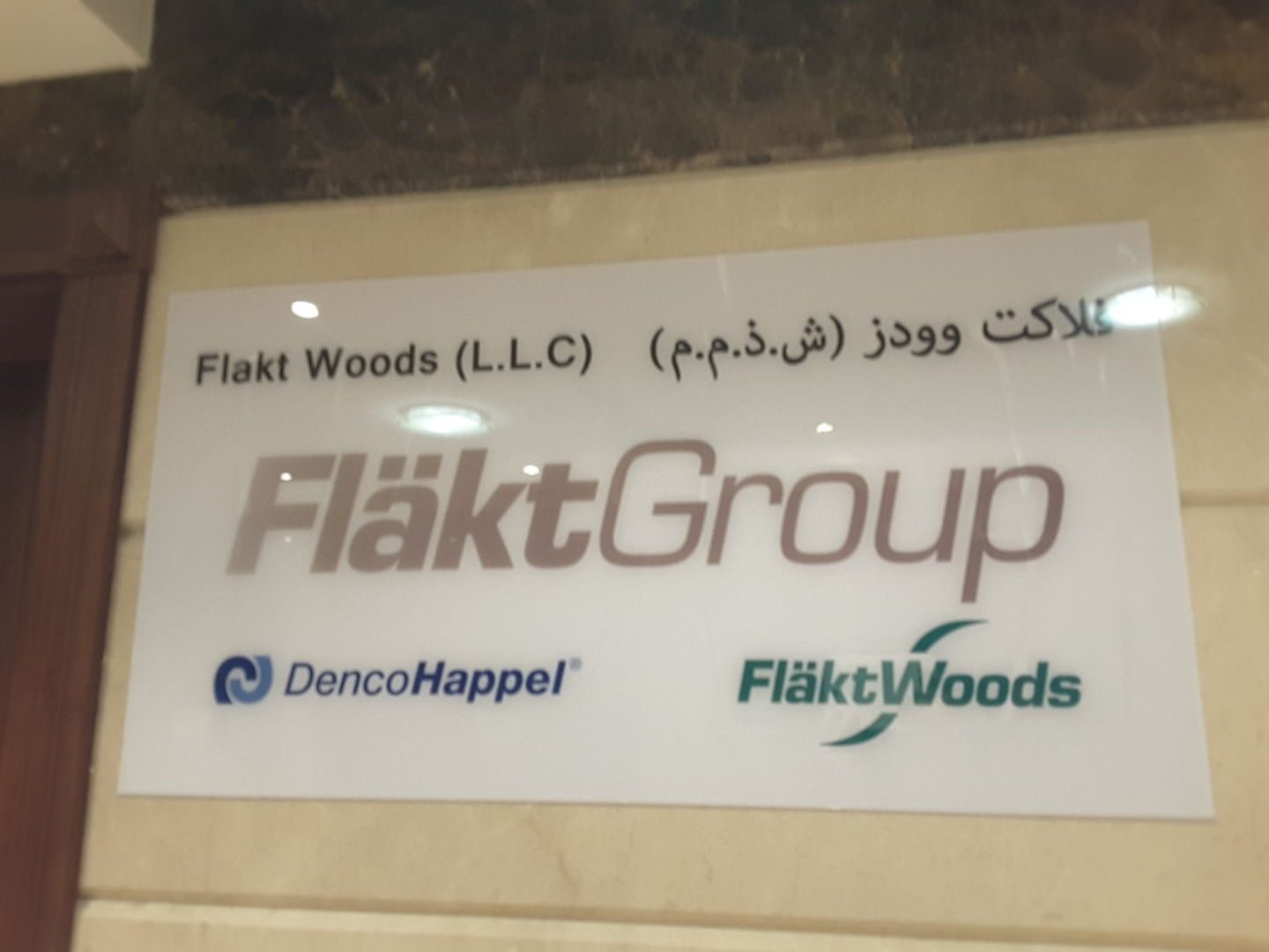HiDubai-business-flakt-woods-b2b-services-distributors-wholesalers-business-bay-dubai-2