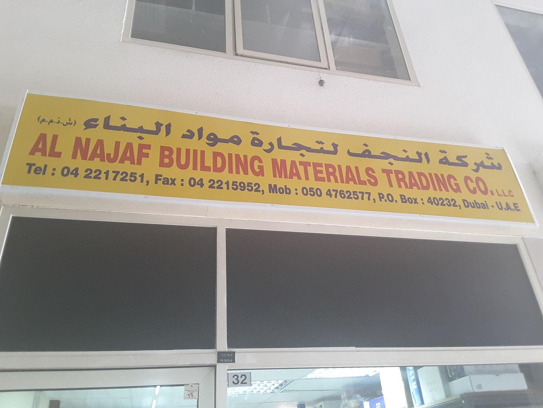 HiDubai-business-al-najaf-building-materials-trading-co-b2b-services-distributors-wholesalers-naif-dubai-2