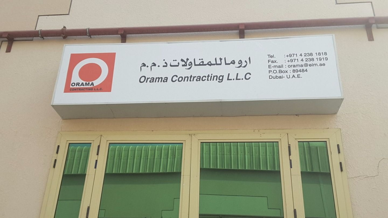 HiDubai-business-orama-contracting-construction-heavy-industries-engineers-surveyors-al-qusais-industrial-3-dubai-2