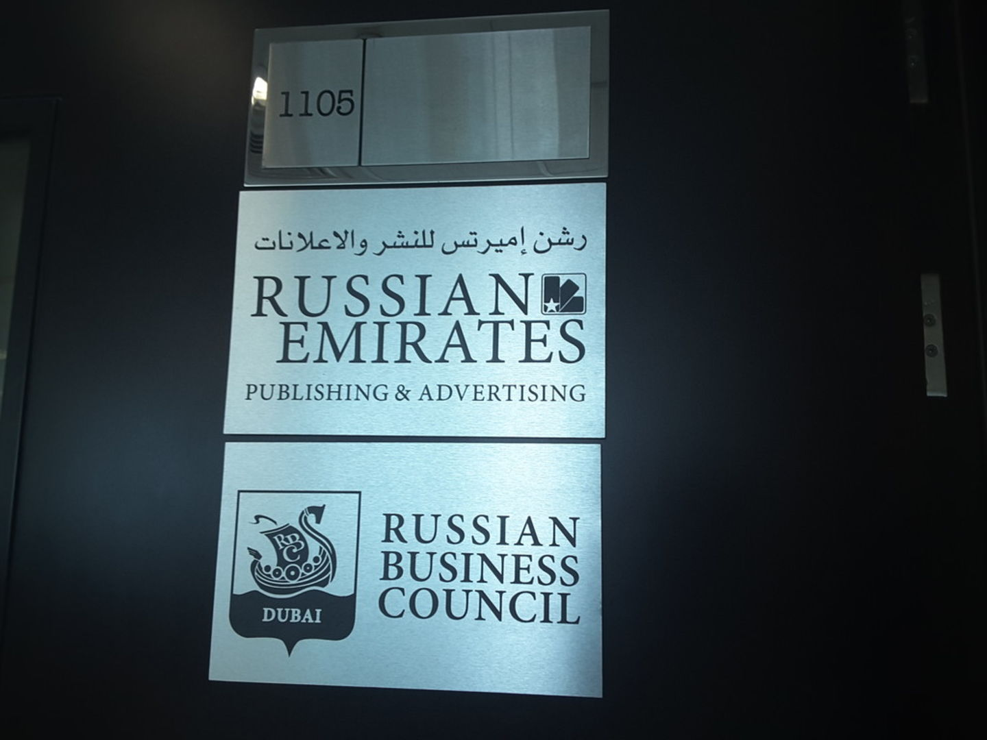 HiDubai-business-russian-emirates-publishing-advertising-media-marketing-it-media-publishing-business-bay-dubai-2