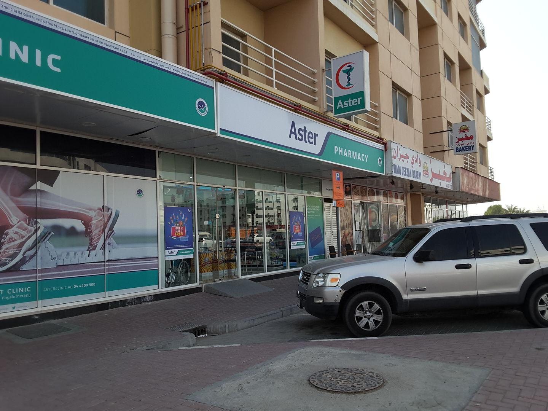 HiDubai-business-aster-pharmacy-beauty-wellness-health-pharmacy-al-qusais-2-dubai-4