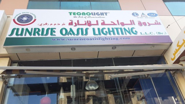 HiDubai-business-sunrise-oasis-lighting-b2b-services-distributors-wholesalers-naif-dubai-4