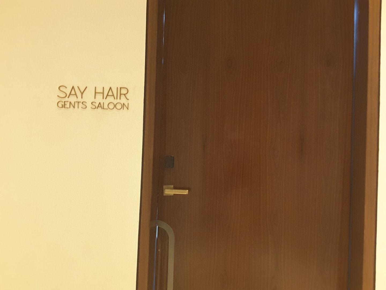 HiDubai-business-say-hair-beauty-wellness-health-beauty-salons-the-palm-jumeirah-nakhlat-jumeirah-dubai-2