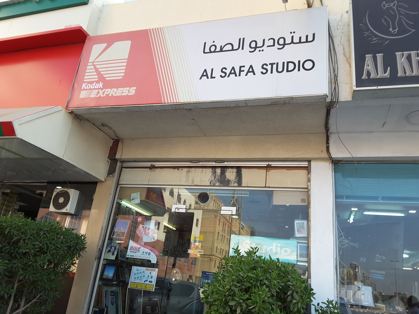 HiDubai-business-al-safa-studio-vocational-services-art-photography-services-al-wasl-dubai