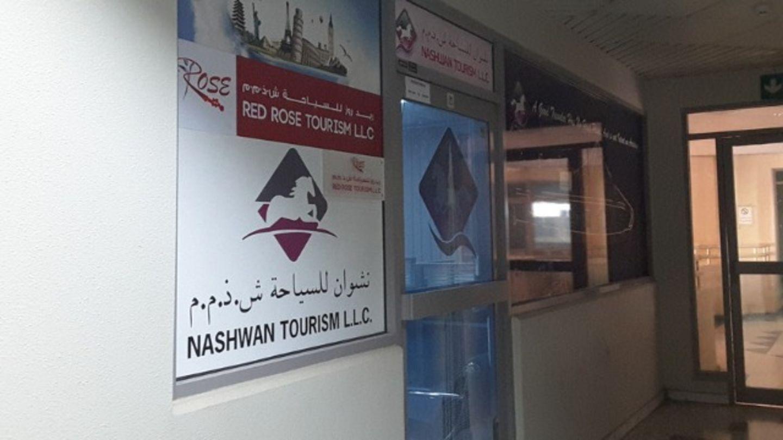 HiDubai-business-red-rose-tourism-l-l-c-hotels-tourism-local-tours-activities-hor-al-anz-dubai