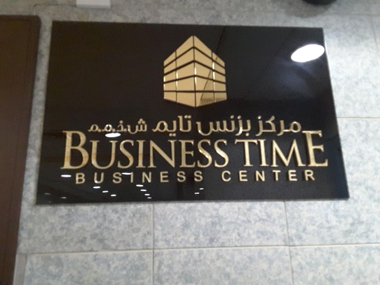 HiDubai-business-dream-drive-corporate-services-b2b-services-business-consultation-services-mankhool-dubai-2