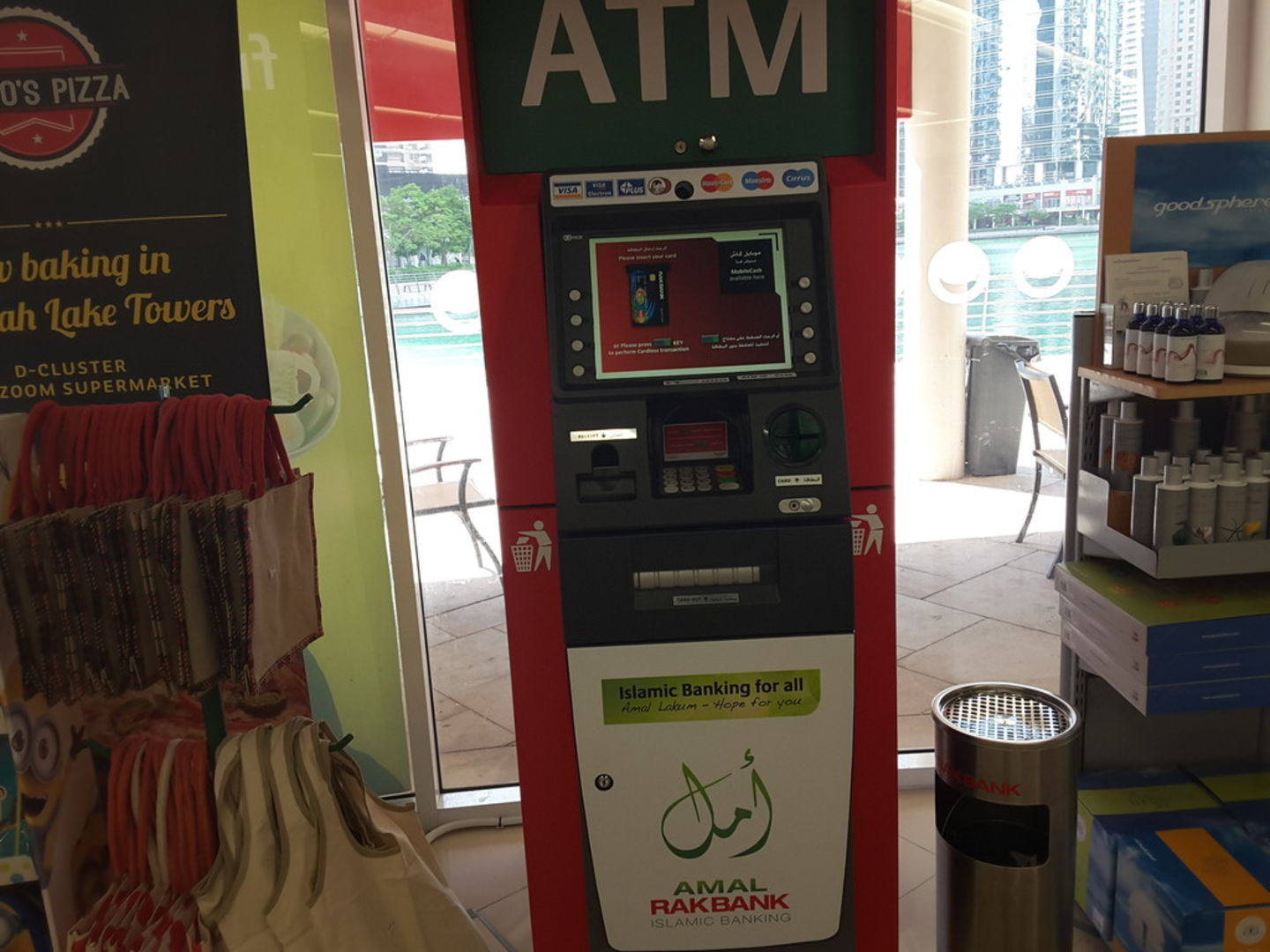 HiDubai-business-rakbank-atm-cdm-finance-legal-banks-atms-jumeirah-lake-towers-al-thanyah-5-dubai-2