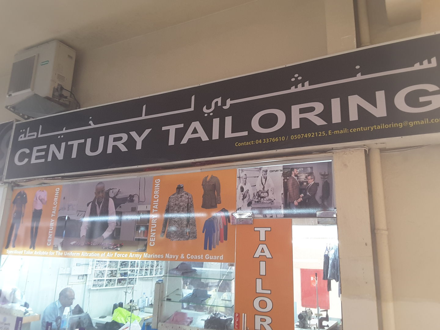 HiDubai-business-century-tailoring-shopping-apparel-al-karama-dubai-2