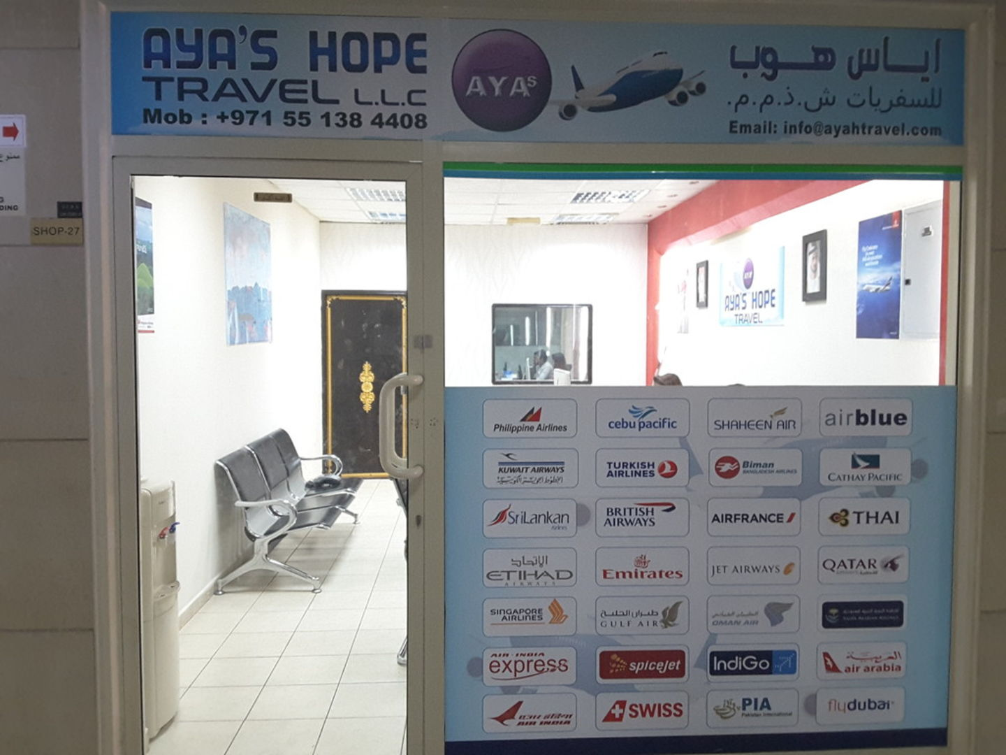 HiDubai-business-ayas-hope-travel-hotels-tourism-travel-ticketing-agencies-al-satwa-dubai-2