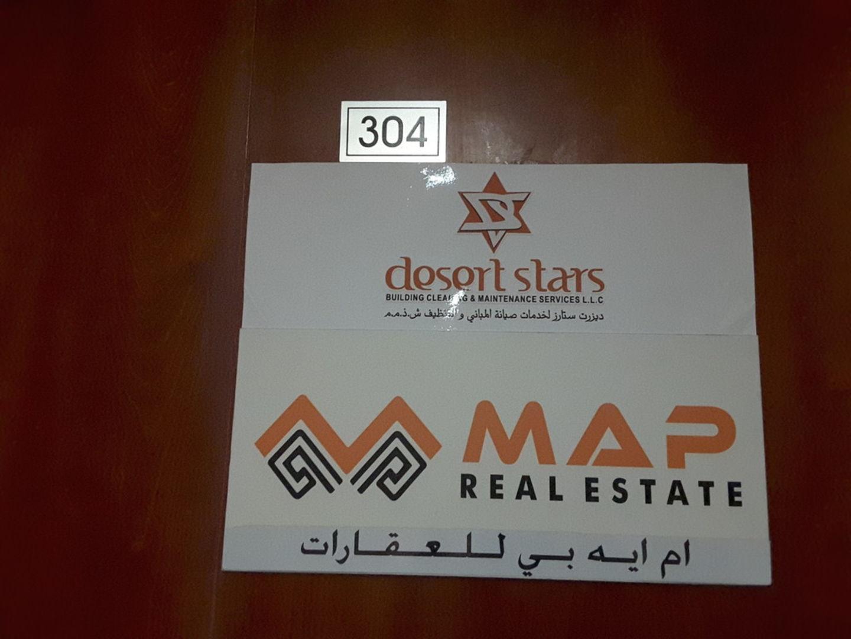 HiDubai-business-desert-stars-building-cleaning-and-maintenance-services-home-cleaning-services-al-barsha-1-dubai-2