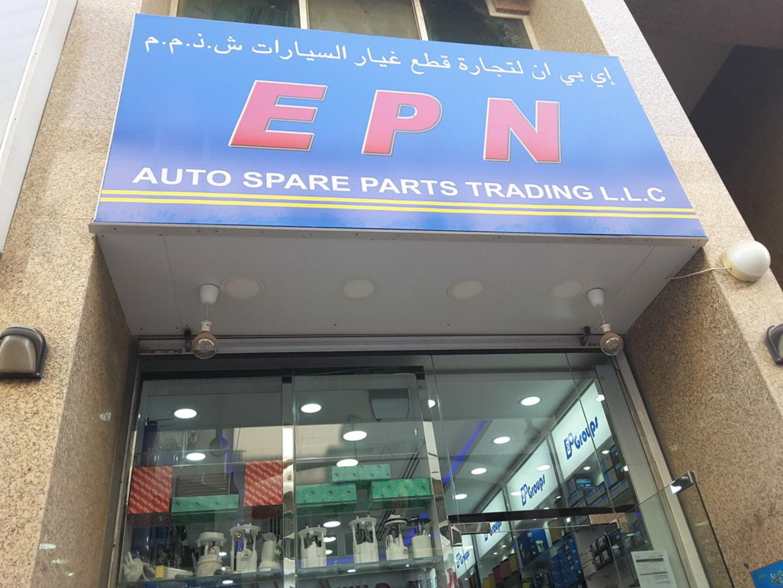 HiDubai-business-epn-auto-spare-parts-trading-transport-vehicle-services-auto-spare-parts-accessories-naif-dubai