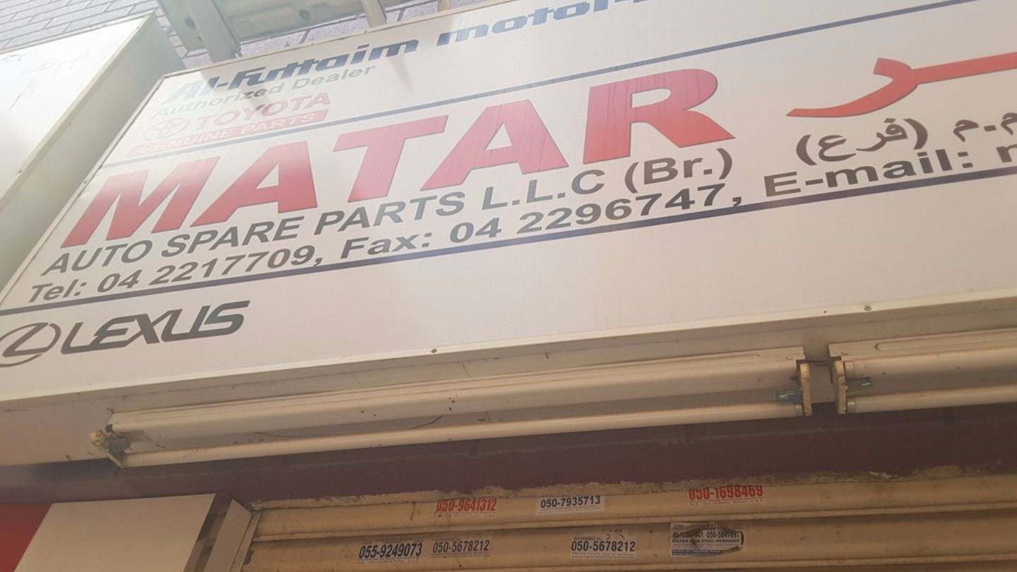 HiDubai-business-matar-auto-spare-parts-transport-vehicle-services-auto-spare-parts-accessories-baniyas-square-dubai-2