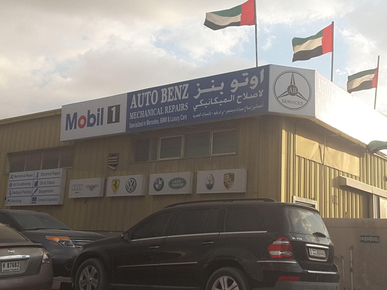 HiDubai-business-auto-benz-mechanical-repairs-transport-vehicle-services-car-assistance-repair-al-quoz-industrial-4-dubai-2