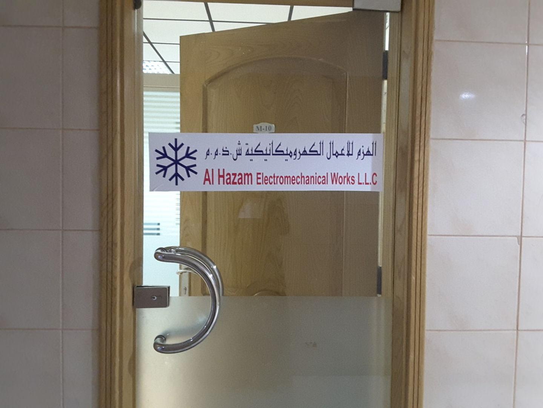 HiDubai-business-al-hazam-electromechanical-works-construction-heavy-industries-construction-renovation-al-khabaisi-dubai