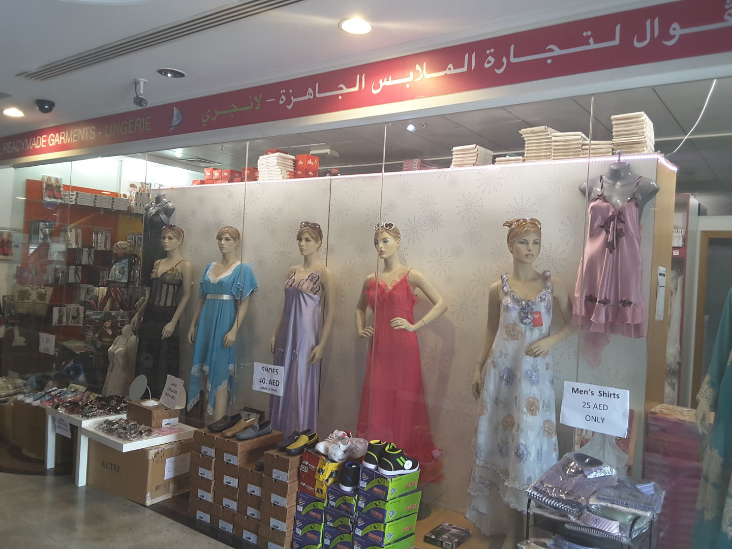 HiDubai-business-lafwal-readymade-garment-shopping-apparel-al-khabaisi-dubai-2